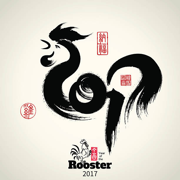 ilustraciones, imágenes clip art, dibujos animados e iconos de stock de 2017: vector chinese year of the rooster, asian lunar year - calendario de pájaros
