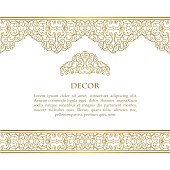 Vector decorative frame.