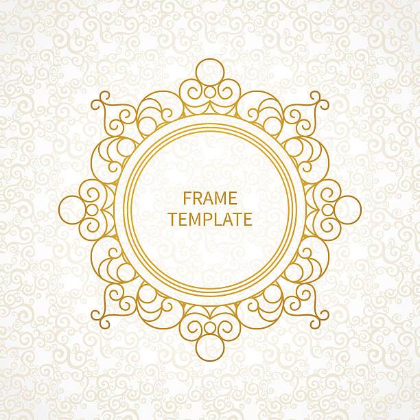 stockillustraties, clipart, cartoons en iconen met vector decorative line art frame for design template. - maaswerk