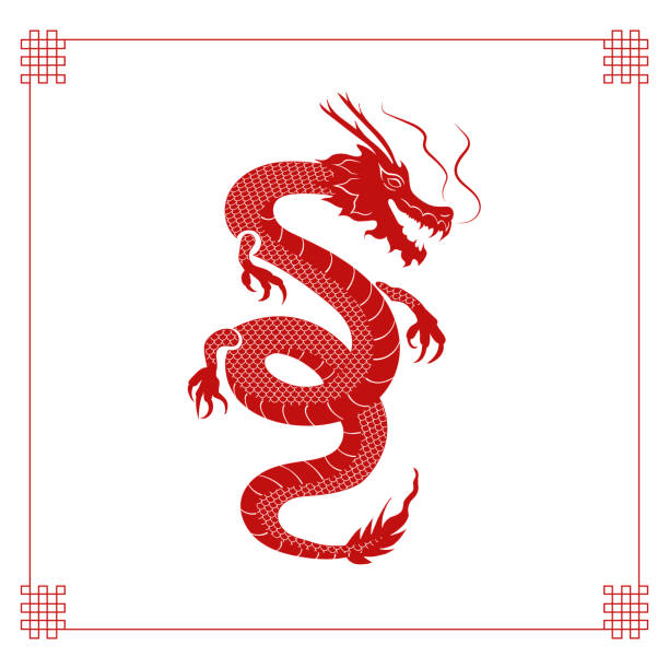 vector dragon, asian new year concept, mythology animal, chinese style vintage background with decorative corners. - martial arts stock illustrations