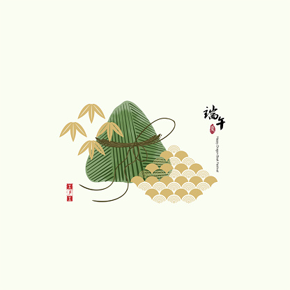 Vector: East Asia dragon boat festival,  Chinese characters and seal means:  Dragon Boat Festival, may 5