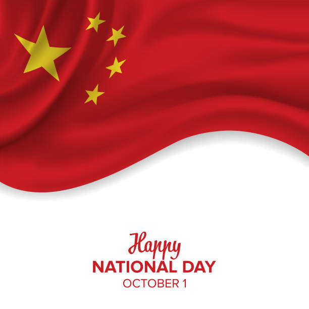 Vector festive illustration of China National Day celebration. Vector design elements of the national day, holiday graphic icons. Vector festive illustration of China National Day celebration. Vector design elements of the national day, holiday graphic icons. national holiday stock illustrations