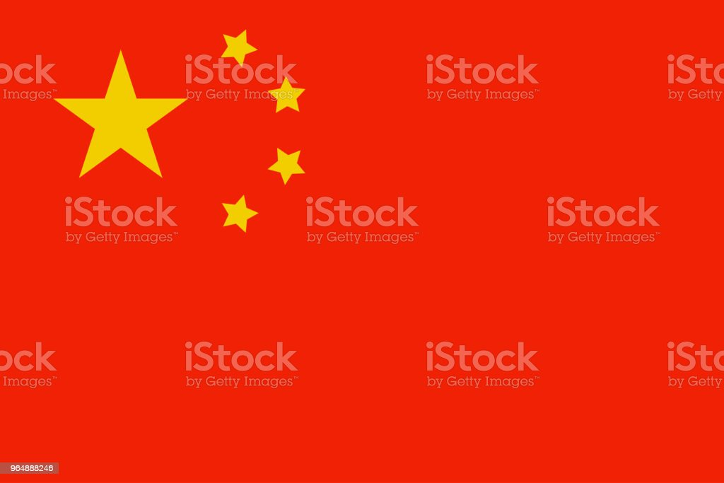 Vector flag of China royalty-free vector flag of china stock vector art & more images of asia