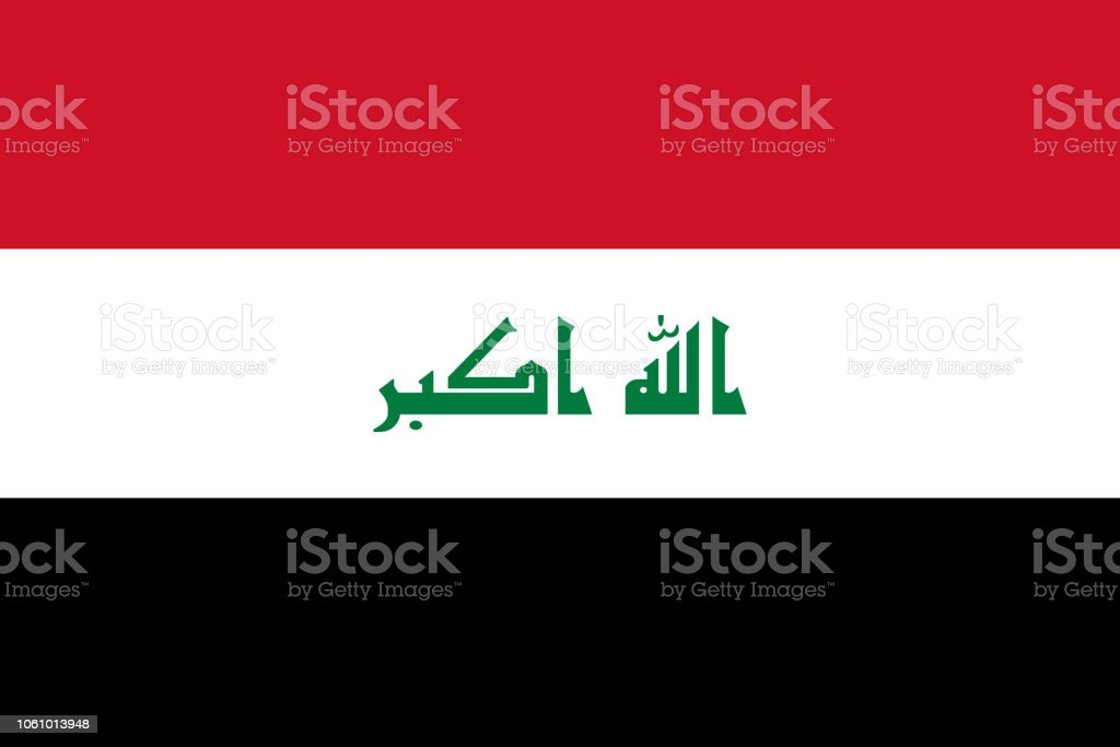 Vector flag of the Republic of Iraq. Proportion 2:3. The national flag of Iraq. The tricolor flag. vector art illustration