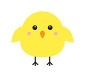 istock Vector flat cartoon yellow chick 1213767813