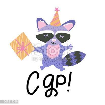 Vector flat drawing raccoon with Happy birthday inscription. Doodle illustration. Slang Translation - Happy Birthday, HB