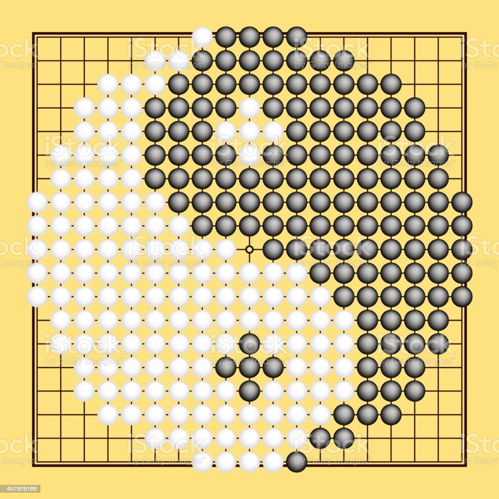 Vector Go Game Or Weiqi Chinese Board With Yin Yang Symbol Royalty
