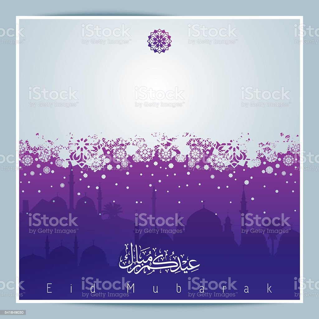 Vector greeting card background with mosque silhouette for eid vector greeting card background with mosque silhouette for eid mubarak royalty free vector greeting card m4hsunfo