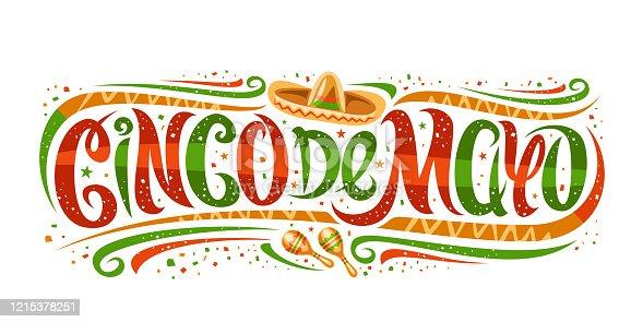 Vector greeting card for Cinco de Mayo