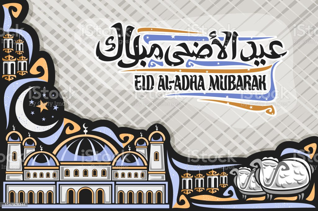 Vector Greeting Card For Eid Aladha Holiday Stock Illustration - Download  Image Now