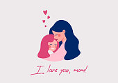Vector greeting card for Happy Mother's day of Cute young mother embracing her daughter with love. I love you, mom typography quote.
