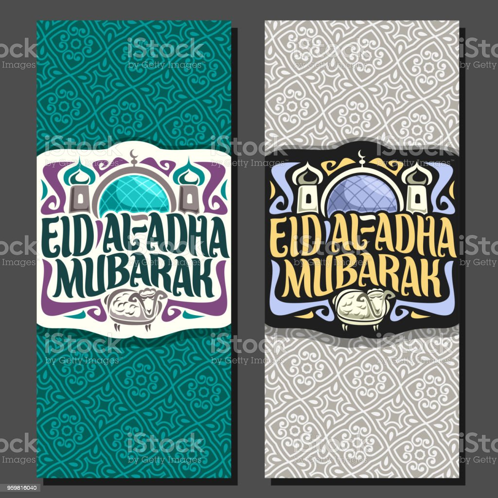 Vector Greeting Cards For Eid Aladha Mubarak Stock Vector Art More
