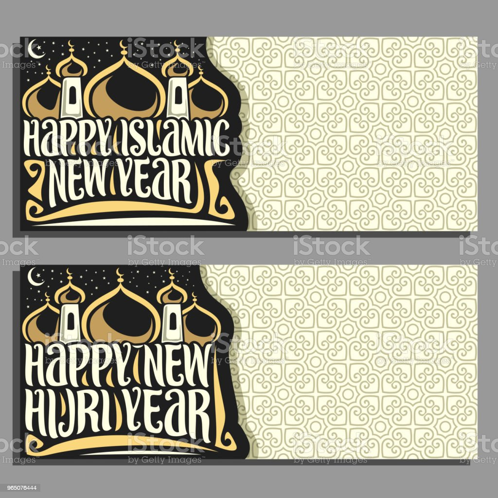 Vector Greeting Cards For Islamic New Year Stock Vector Art More