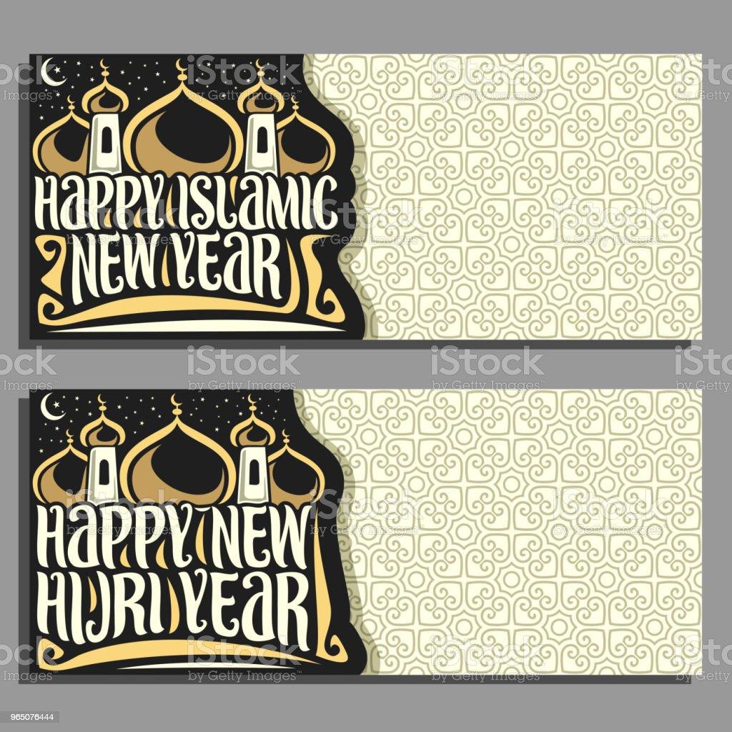 Vector greeting cards for Islamic New Year vector greeting cards for islamic new year - stockowe grafiki wektorowe i więcej obrazów ad-dauha royalty-free
