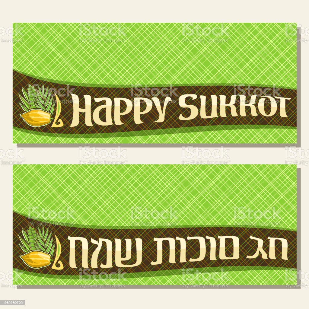 Vector Greeting Cards For Jewish Holiday Sukkot Stock Vector Art