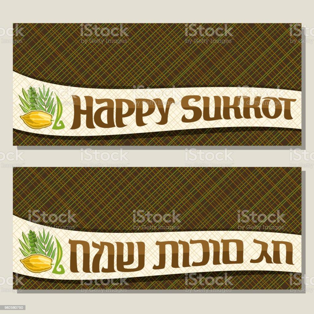 Vector Greeting Cards For Jewish Holiday Sukkot Royalty Free