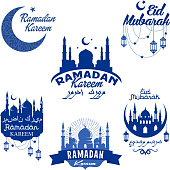 Vector greeting icons Ramadan Kareem Eid Mubarak