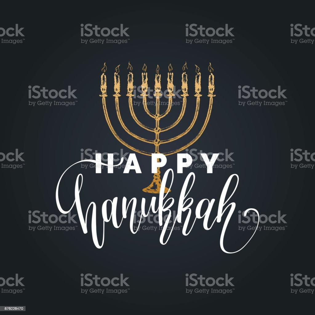 Main de Vector illustration Hanukkah heureux de lettrage. Affiche festive, modèle de carte de voeux avec croquis de la Menorah. - Illustration vectorielle