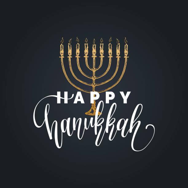 ilustraciones, imágenes clip art, dibujos animados e iconos de stock de mano de vector letras ilustración feliz hanukkah. cartel fiesta, plantilla de tarjeta de felicitación con el bosquejo de la menorá. - jánuca