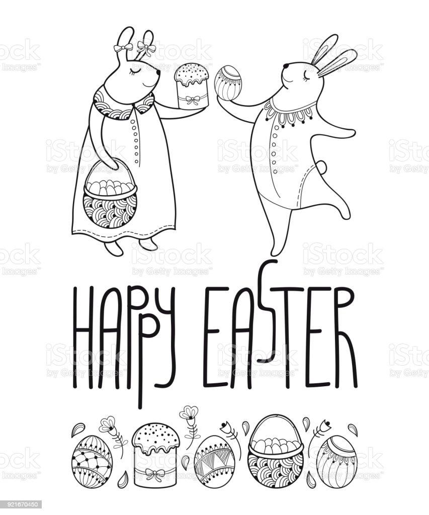 概要イースターのウサギのカップルと黒白い背景で隔離の伝統的な