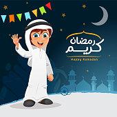 Vector Happy Muslim Arab Khaliji Boy Wearing Common Uniform, Djellaba