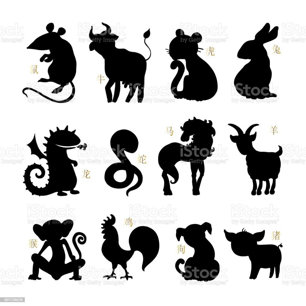 Vector Horoscope animals vector art illustration