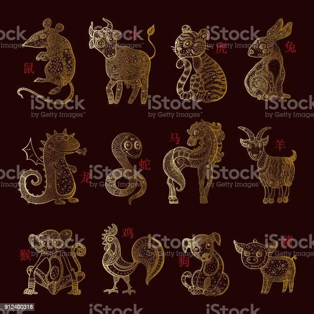 Vector horoscope animals vector id912400318?b=1&k=6&m=912400318&s=612x612&h=fizy7bzibykvf83zfiafwhhdsi8v50asf95kquq9rna=