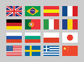 vector icon set of flags of this sixteen countries