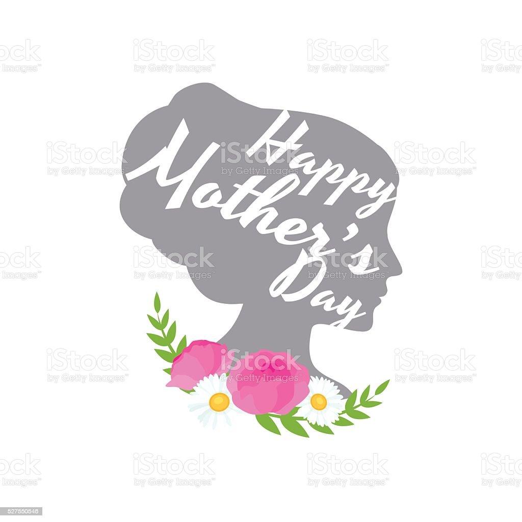Vektor Illustraion Begrüßung Einkaufswagen Glückliche Mütter Tag ...
