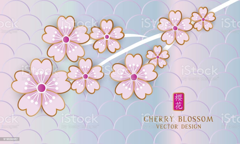 Vector illustrate pink cherry blossom banner with paper cutting vector illustrate pink cherry blossom banner with paper cutting style chinese characters mean cherry blossom mightylinksfo