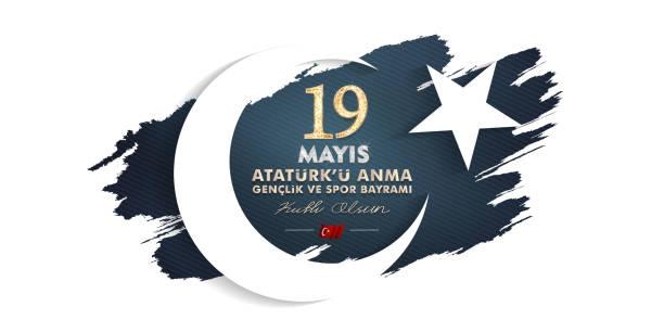5 월 19 일, 아타튀르크, 청소년 및 스포츠의 날을 기념 하는 벡터 일러스트 (마이 아 스, atatürk'u) - 아나톨리아 stock illustrations