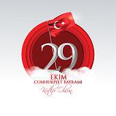 istock vector illustration 29 ekim Cumhuriyet Bayrami kutlu olsun, Republic Day Turkey. Translation: 29 october Republic Day Turkey and the National Day in Turkey happy holiday. graphic for design elements 1271928662