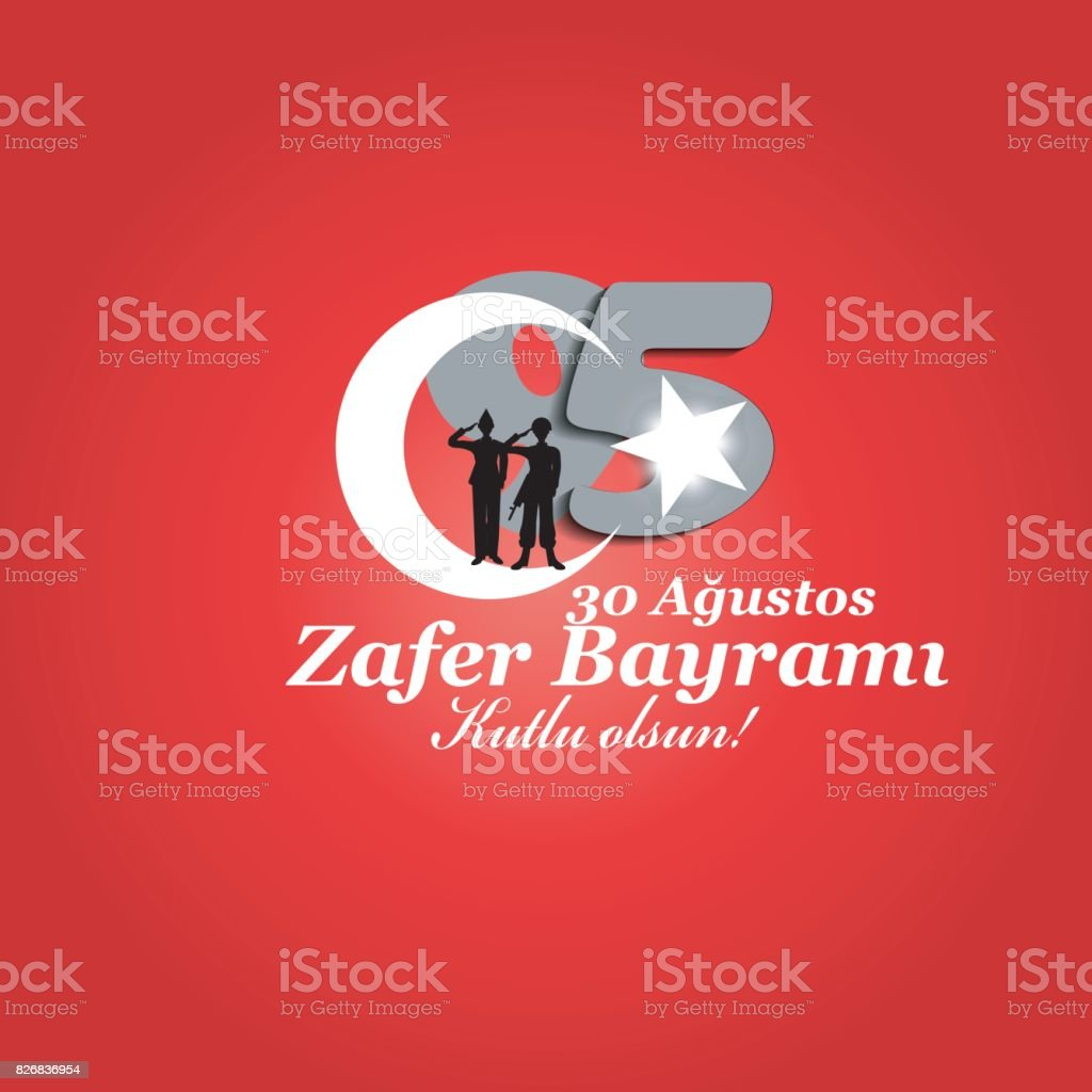 vector illustration 30 august zafer bayrami Victory Day Turkey. vector art illustration