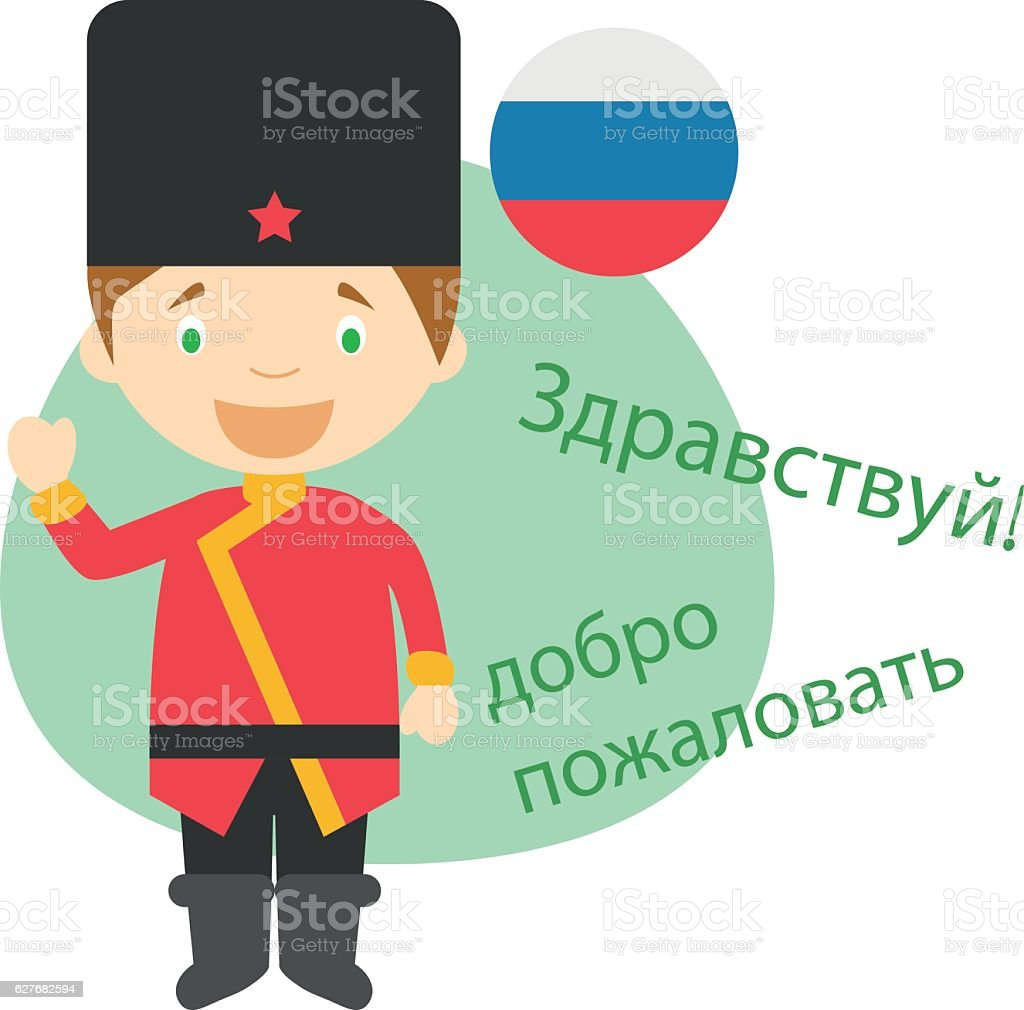 Vector illustration cartoon character saying hello and welcome in vector illustration cartoon character saying hello and welcome in russian royalty free vector illustration cartoon m4hsunfo