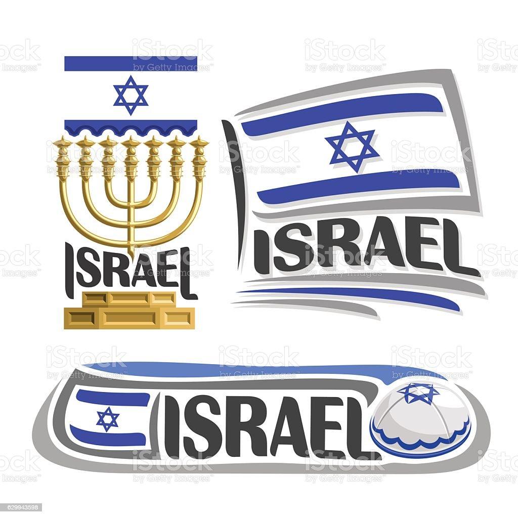 Vector illustration for Israel vector art illustration