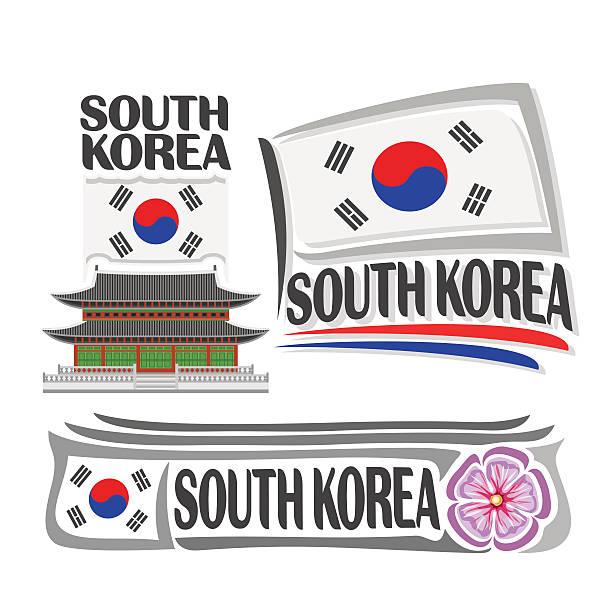 ilustrações, clipart, desenhos animados e ícones de vector illustration for south korea - bandeira da coreia