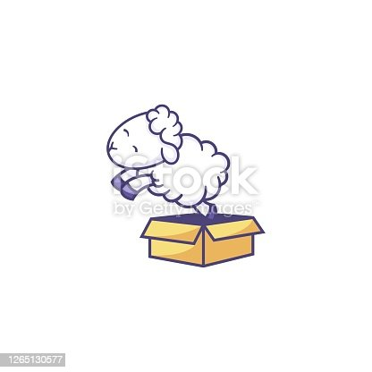 istock Vector Illustration Gift Box Simple Mascot Style. 1265130577