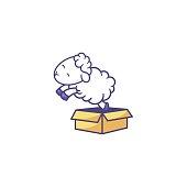 Vector Illustration Gift Box Simple Mascot Style.