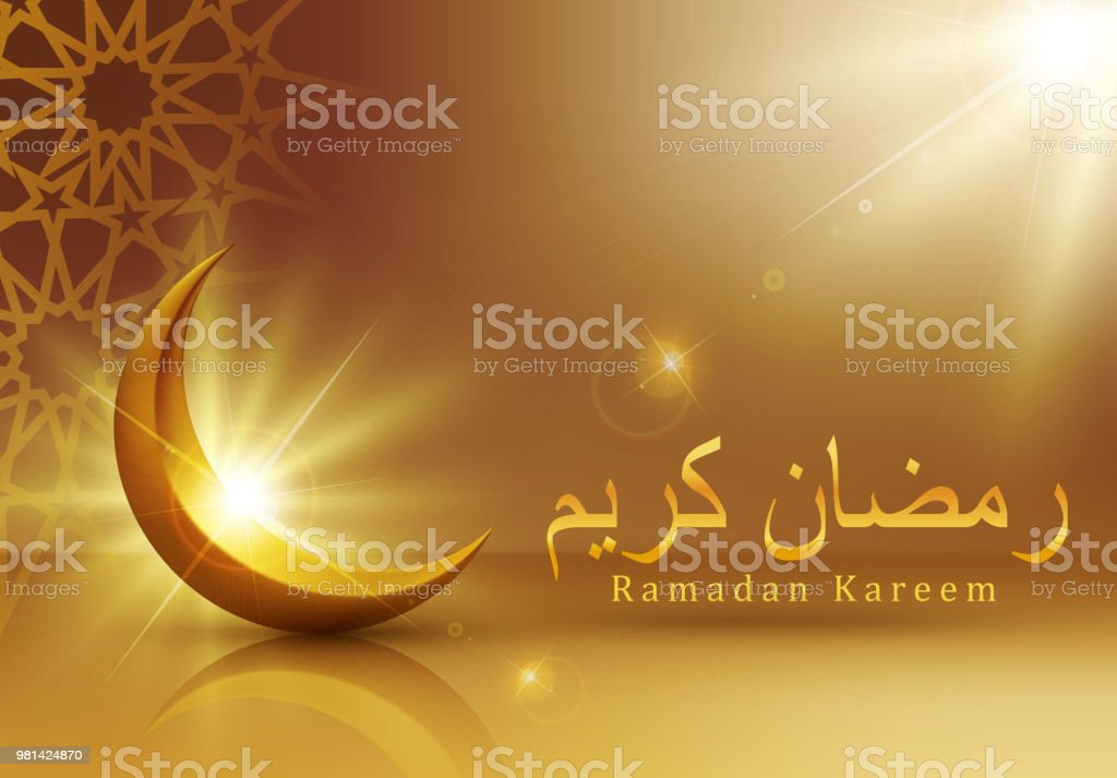 Vector illustration. Greeting card to Ramadan Kareem with 3d gold crescent and Islamic pattern. A traditional Muslim greeting in Arabic meaning 'I congratulate with Ramadan' vector art illustration