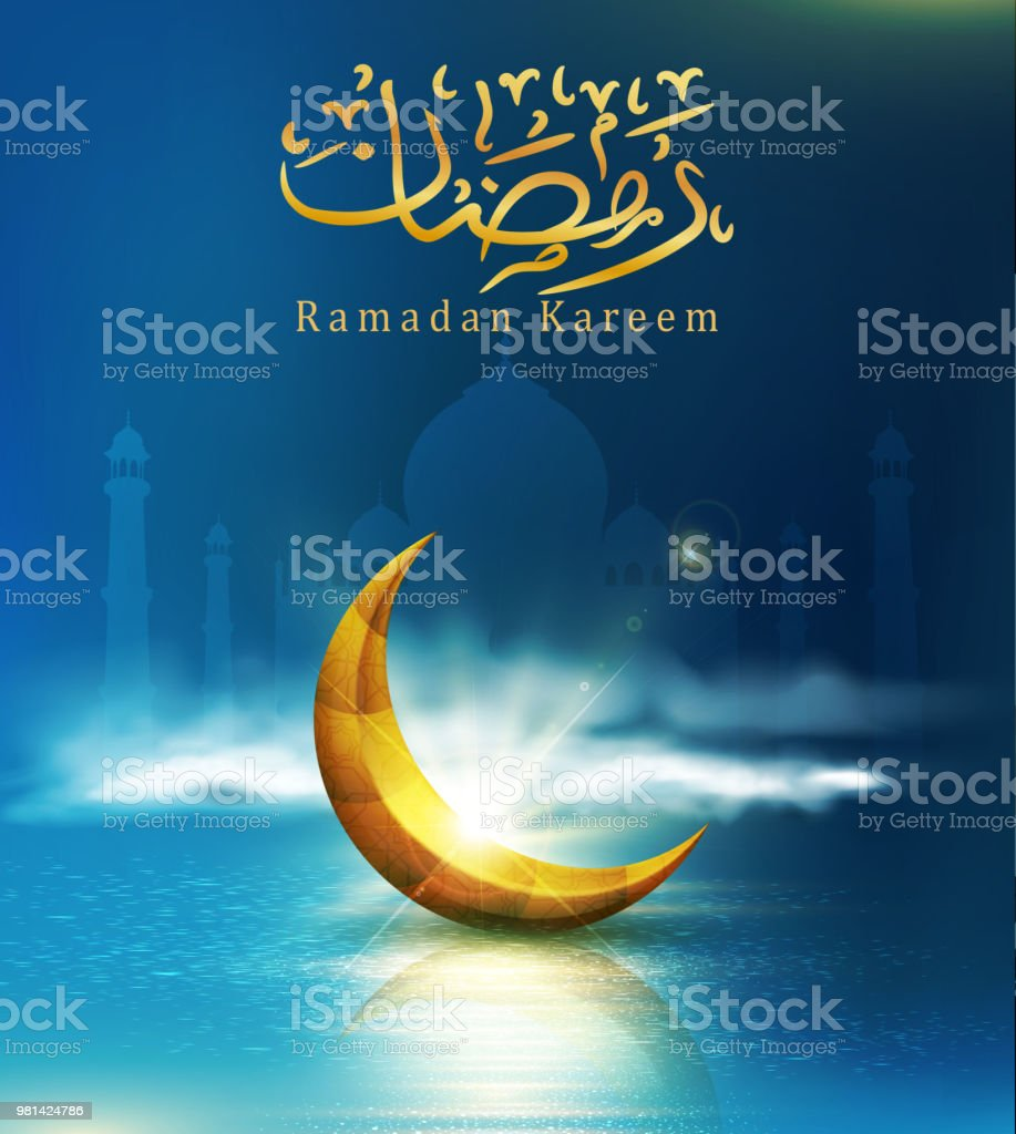 Vector illustration. Greeting card to Ramadan Kareem with 3d golden crescent , star, against a background of blue sky and clouds, mosque and written in a caligraphic style, word 'Ramadan'. A template for a banner, postcards. vector art illustration