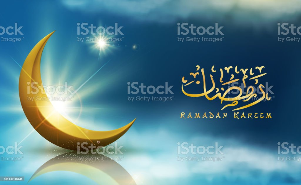 Vector illustration. Greeting card to Ramadan Kareem with 3d golden crescent , star, against a background of blue sky and clouds and written in a caligraphic style, word 'Ramadan'. A template for a banner, postcards. vector art illustration