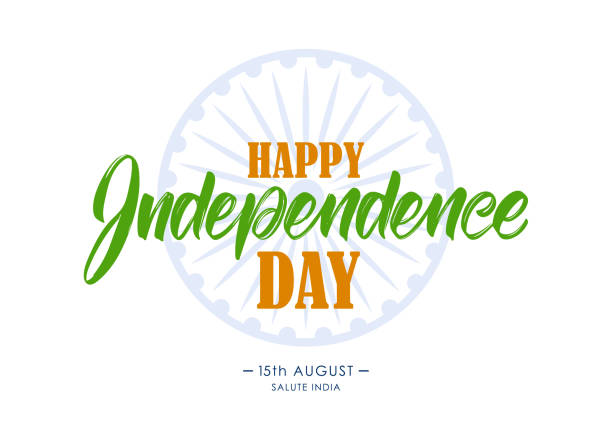 Vector illustration: Hand lettering of Happy Independence Day. 15th of August. Salute India. vector art illustration