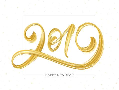 Vector illustration: Handwritten brush stroke golden acrylic paint lettering of 2019. Happy New Year.