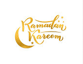 Vector illustration. Islamic Ramadan Kareem greeting beautiful isolated gold lettering text with moon and stars isolated on white. Glitter foil Ramadan Kareem greeting cards, banners, holidays posters