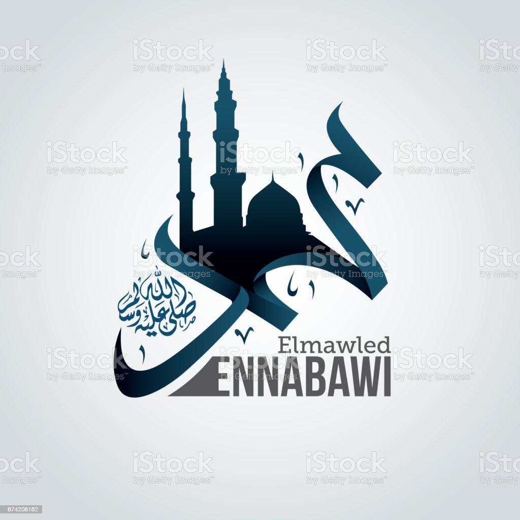 vector illustration. mawlid al nabi. translation Arabic: Prophet Muhammad's birthday. graphic design elements for decoration and gift cards flyers posters vector art illustration