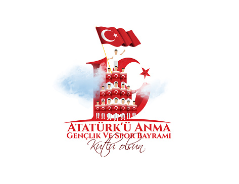 vector illustration May 19 Commemoration of Ataturk, Youth and Sports Holiday