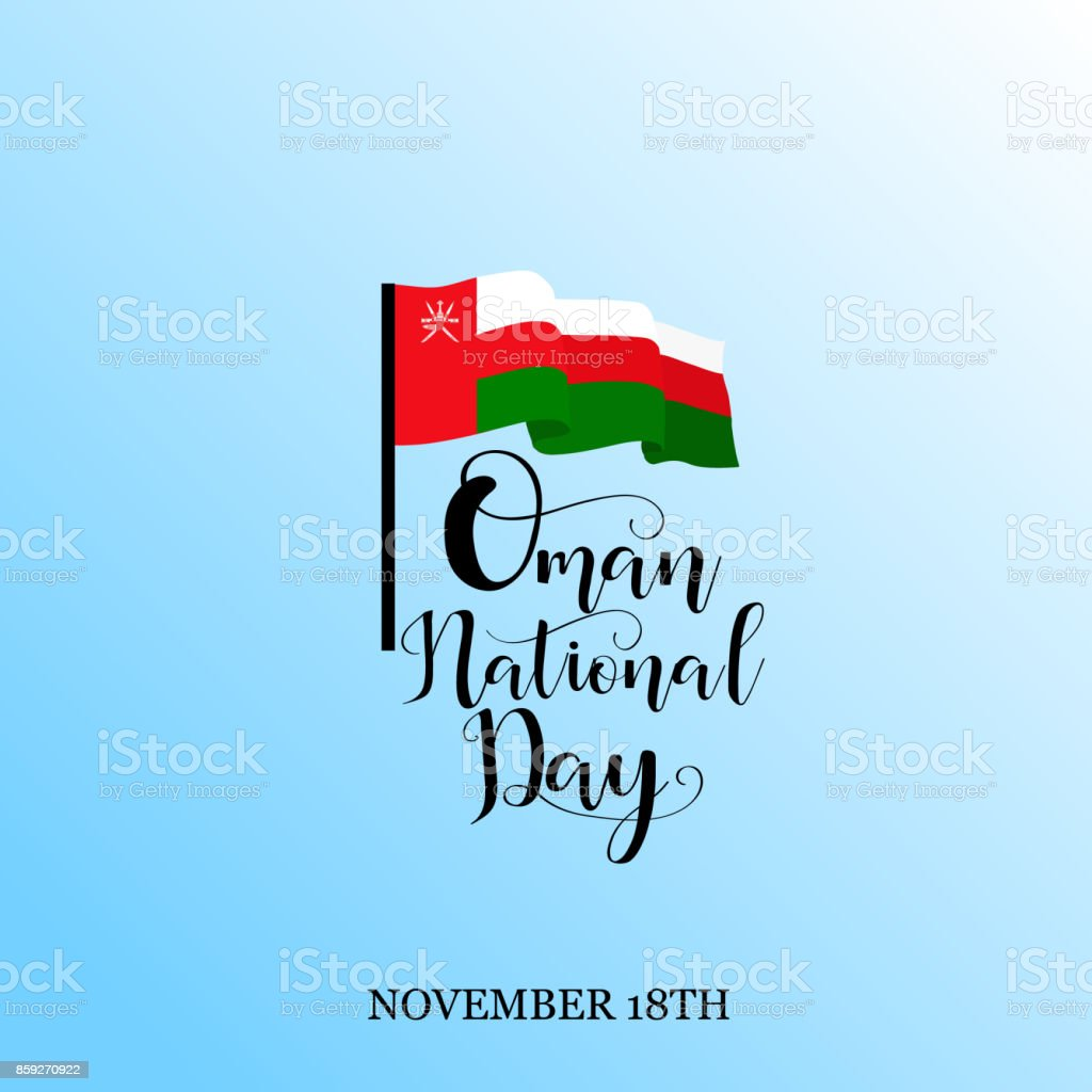 vector illustration November 18th Sultanate of Oman. National Day, celebration republiс vector art illustration