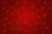 Vector Illustration of a Xmas grunge background in bright red color with celebration elements wrapped up gift boxes