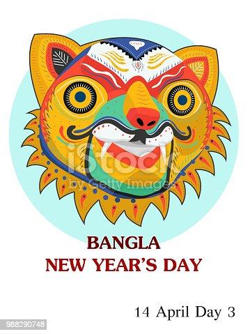 istock Vector Illustration of Bangla New Year's Day 988290748