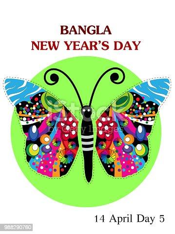 istock Vector Illustration of Bangla New Year's Day 988290760